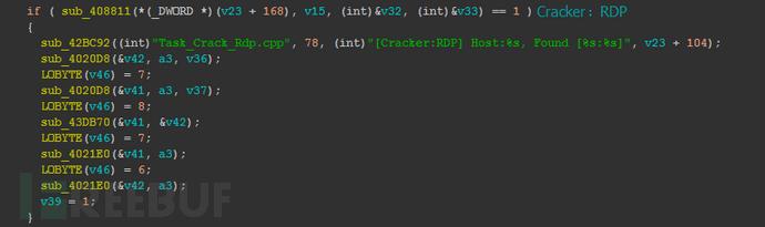 图2-5-39 Cracker RDP模块扫描端口.png
