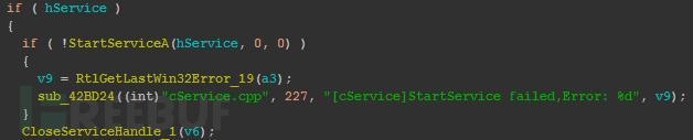 图2-6-3 启动Bot服务.png