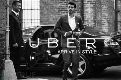 挖洞经验 | 看我如何利用SAML漏洞实现Uber内部聊天系统未授权登录