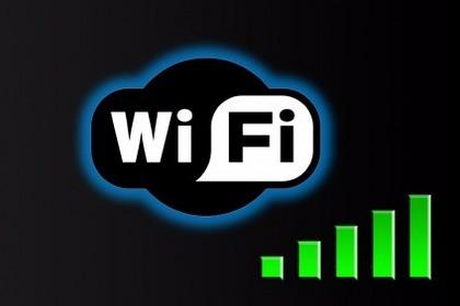 一款能检测当前网络中是否存在WiFi- Pineapple并评估当前WiFi安全性的工具 - PiFinger