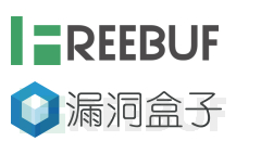 FreeTalk·深圳站免费报名