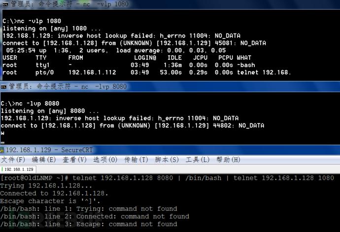 linux_telnet_two.png