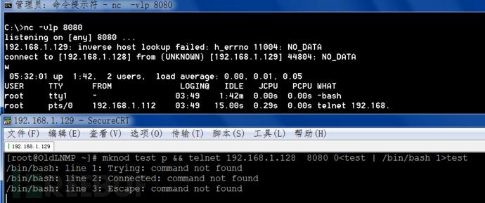 linux_telnet_mknod.png