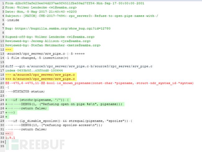 Samba远程代码执行漏洞(CVE-2017-7494)分析