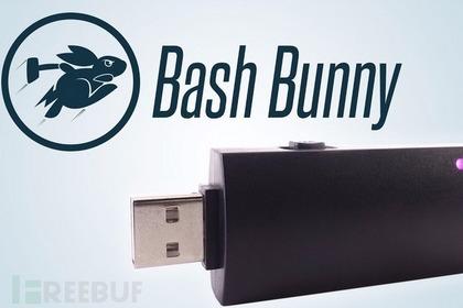 使用Bash Bunny从被锁定的系统抓取登陆凭据