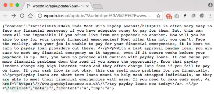 paydayloans-api.png