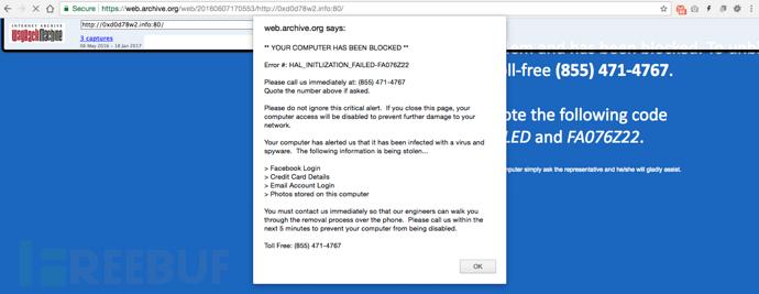 malware-domain.png