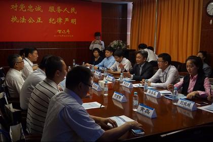 中国平安网络安全保险战略签约仪式在公安三所举办