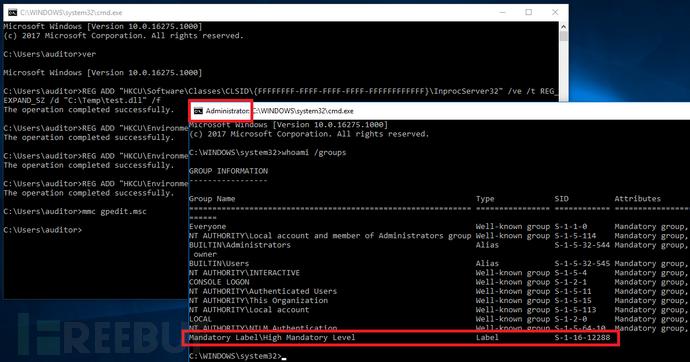 如何通过.NET程序绕过UAC