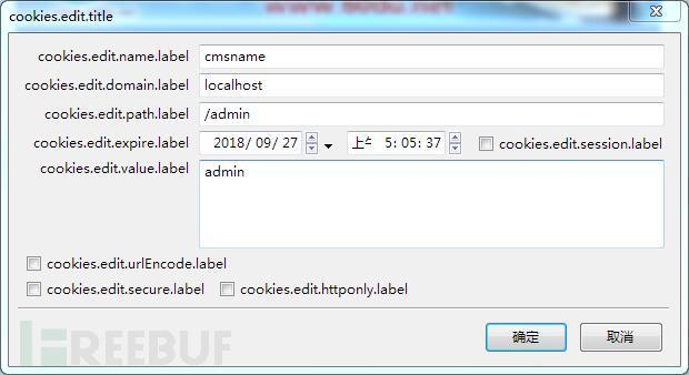简析60度CMS的Cookies欺骗漏洞