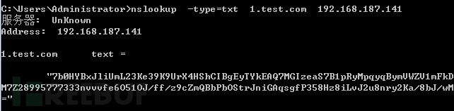 DNS隧道检测平民解决方案
