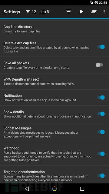 Hijacker:一款All-in-One型的Android端WiFi破解工具