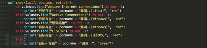 Python编写的开源Struts2全版本漏洞检测工具