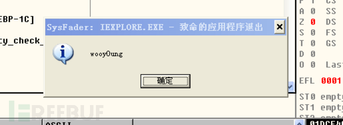 一步一步彻底弄懂利用ActiveX控件绕过SafeS.E.H