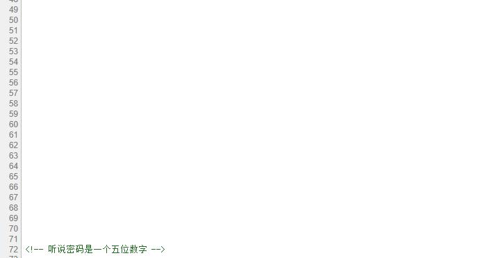 2017世安杯CTF writeup详解