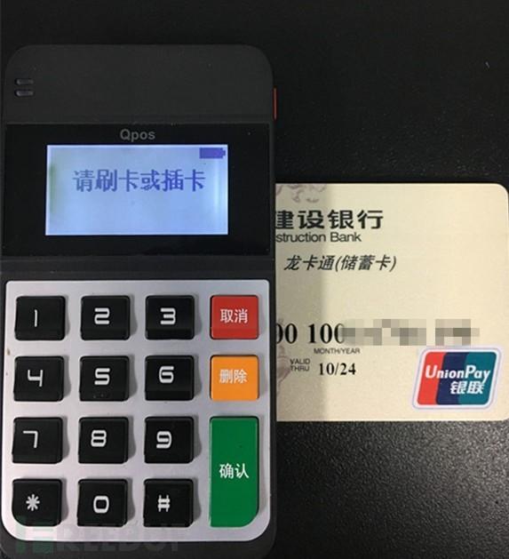能从银行卡中读出身份证号你信吗?