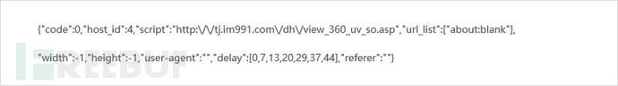 31JavaScript脚本片段.jpg