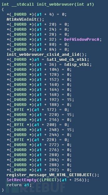 35窗口类初始化.jpg