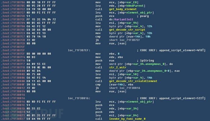 38创建script标签.jpg