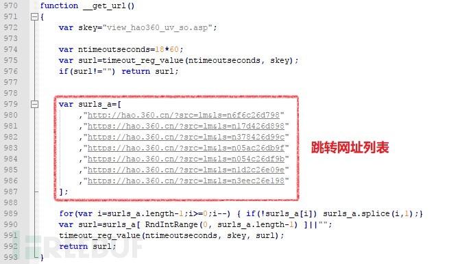 41__get_url函数逻辑.jpg