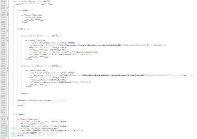 42模拟用户操作.jpg