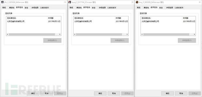 44推广列表.jpg