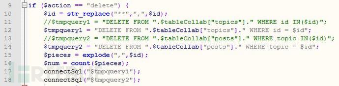 SQL注入漏洞1-1源码部分.JPG
