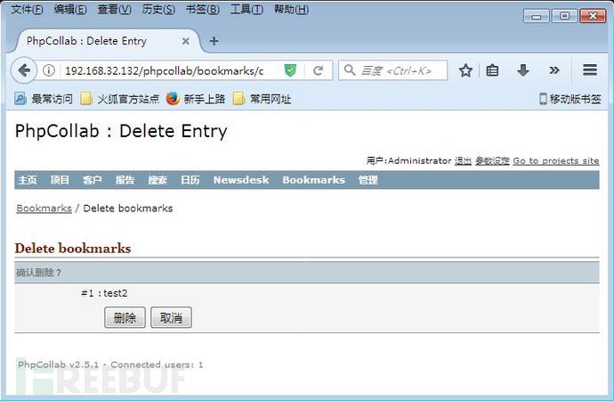 deletebookmarks.JPG