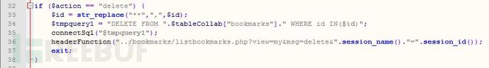 SQL注入漏洞2.JPG
