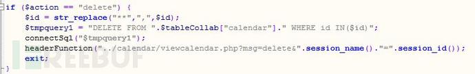 SQL注入漏洞3.JPG