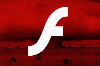 中东黑客组织使用Flash 0-day漏洞传播间谍软件FinFisher,Adobe紧急发布修复补丁