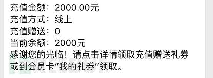 QQ截图20171019123211.png