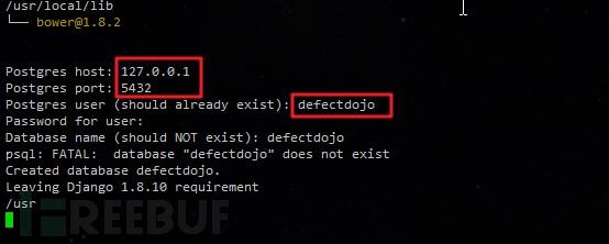 开源漏洞管理工具DefectDojo(一)使用指南:安装配置