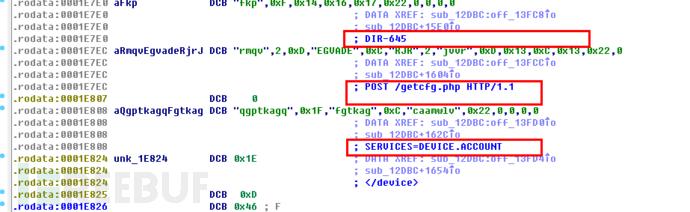 IoT_reaper : 一个正在快速扩张的新 IoT 僵尸网络