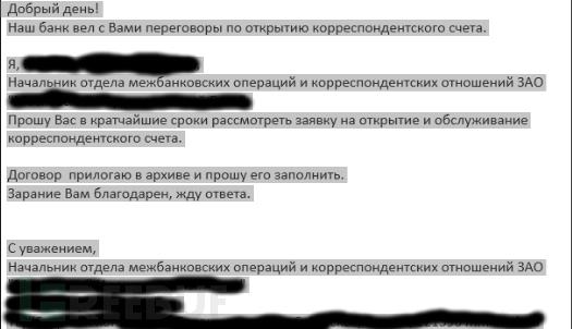 快讯   俄罗斯浮现新型银行木马 Silence,或与 Carbanak 有关