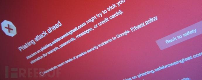 BUF早餐铺   维基解密 Vault 8 系列泄密;谷歌将发布 Chrome 安全新功能;Equifax 数据泄露导致其 Q3 直接损失 8750 万美元; Eavesdropper 漏洞造成数千万通话记录和短信泄露