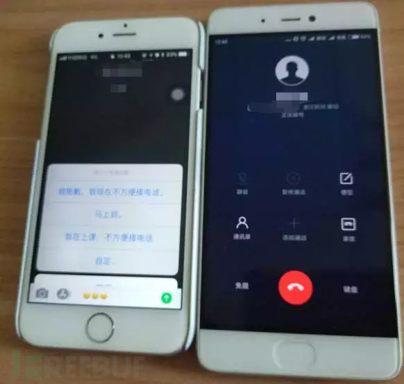 关于iPhone最新漏洞的实验