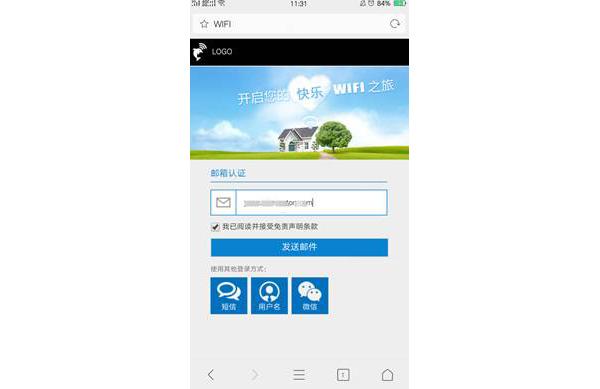 宁盾发布无线有线一体化认证方案,侧重《网络安全法》合规及用户体验