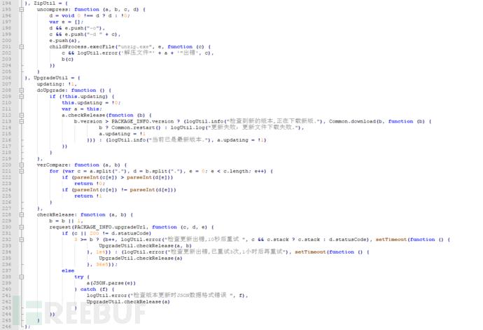 5病毒组件更新代码.png