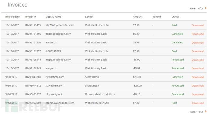 利用雅虎小型企业服务平台的目录遍历漏洞查看客户的信用卡信息