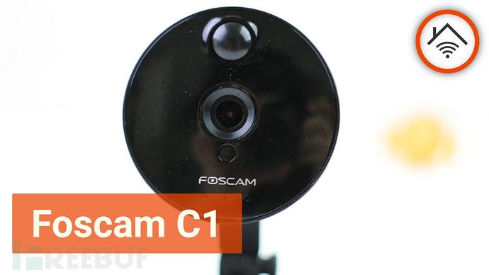 Foscam C1.jpg