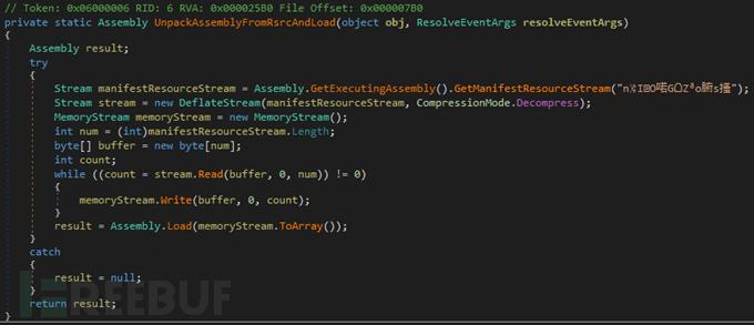 171102-using-legitimate-tools-to-hide-malicious-code-4.png