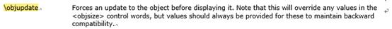 RTF标准文档中对\objupdate控制字的说明