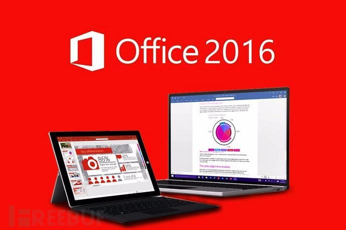 """微软Office曝存在17年之久的""""全版本影响""""老洞,无需用户交互实现恶意程序远程植入"""