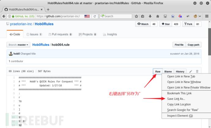基于统计学的Hashcat密码生成规则:Hob0Rules