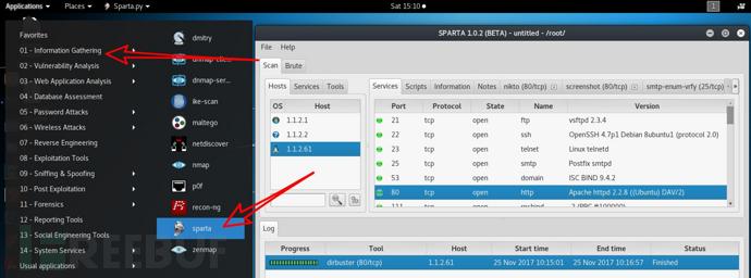 强大的开源网络侦查工具:IVRE